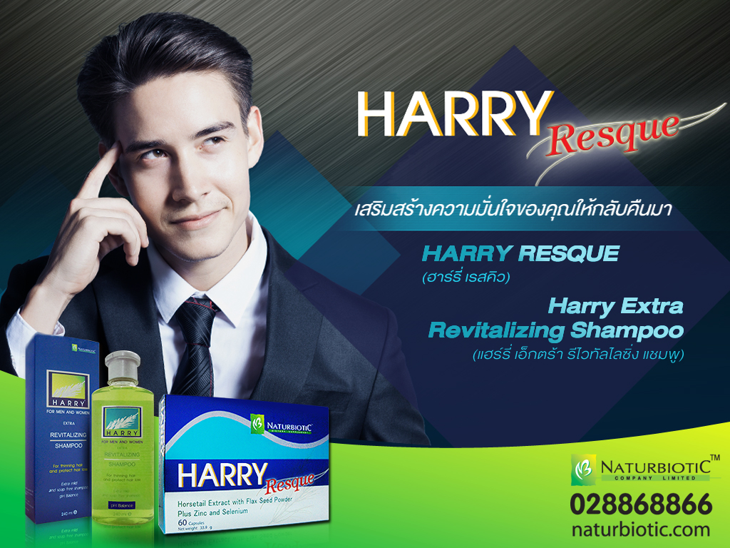 Harry Extra Revitalizing Shampoo